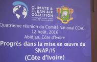 Changements climatiques et qualité de l'air: La Côte d'Ivoire évalue ses polluants climatiques de courte durée de vie.