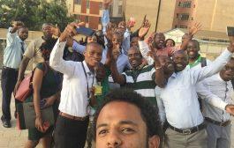 AFRIQUE : Les jeunes s'engagent pour le Développement Durable